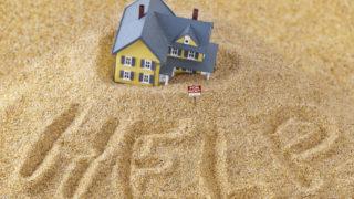 不動産投資の失敗