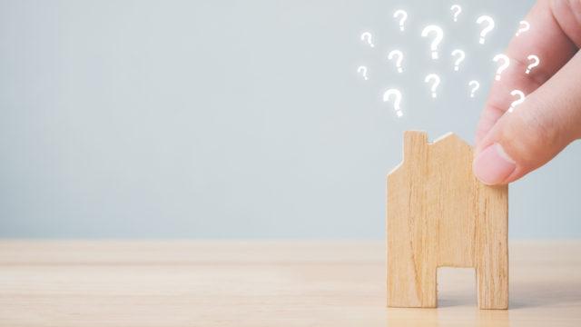 家に関する疑問